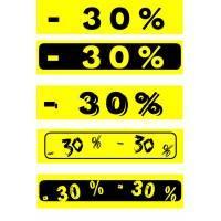 """Bandeaux fluo """"-30%"""" 18-60cm"""